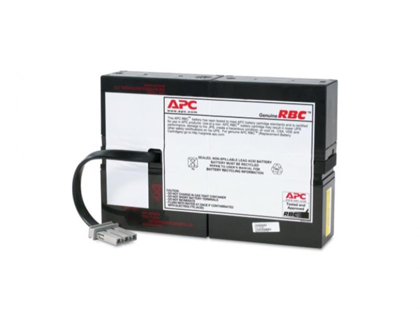 Battery UPS APC RBC59 (RBC59)