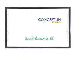 Interactive Board Conceptum 85-inch (5200250814128)