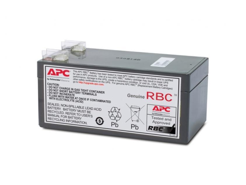 Battery UPS APC RBC47 (RBC47)