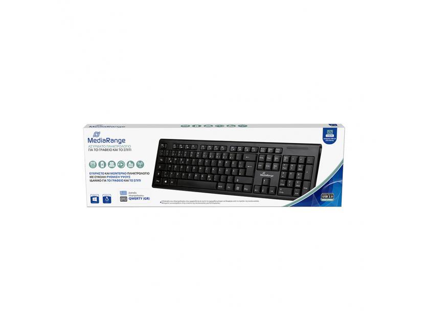 Keyboard MediaRange MROS111-GR Multimedia Wireless Black GR Layout (MROS111-GR)
