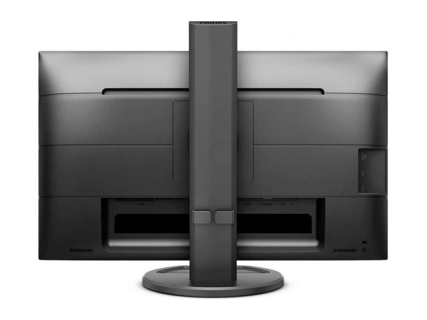 Monitor Philips 241B8QJEB 24-inch (241B8QJEB)