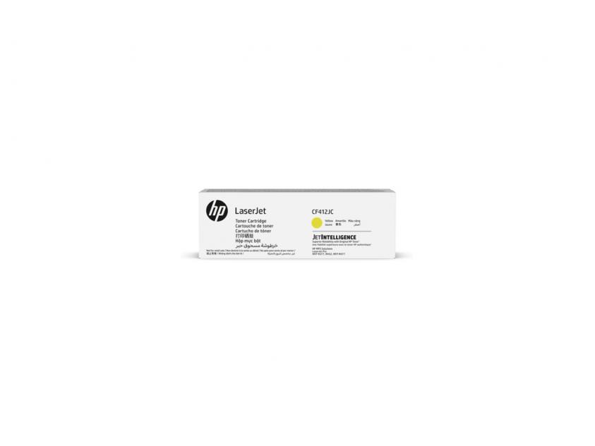 CF412JC Toner HP 410JC Yellow M452/M377/M477 6K Contr.