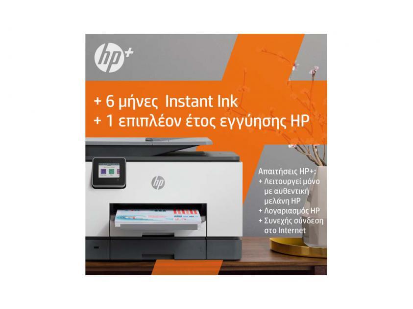 MFP HP OfficeJet Pro 9022e All-in-One (226Y0B)