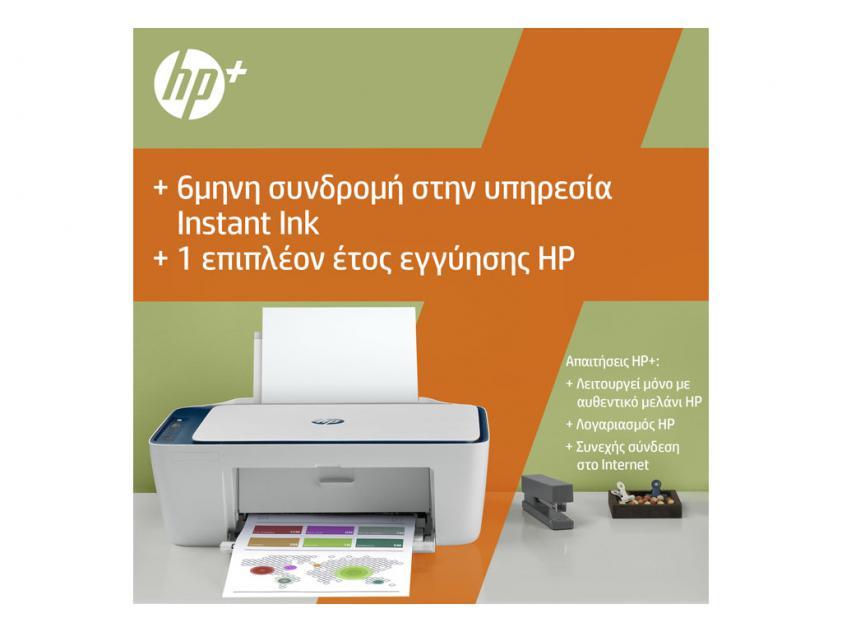 MFP HP LaserJet M234sdne (6GX00E)