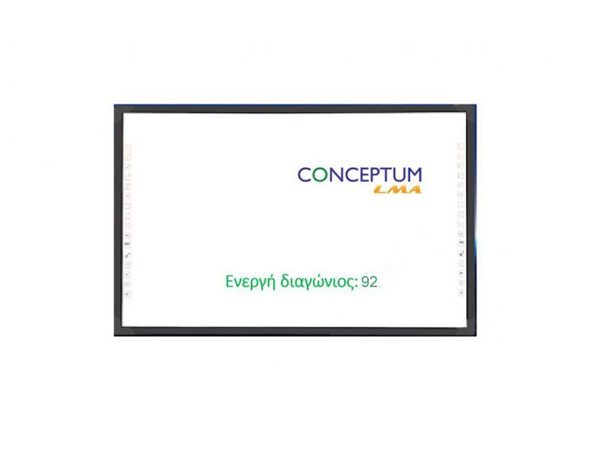 Interactive Board Conceptum 98-inch (5200250814524)